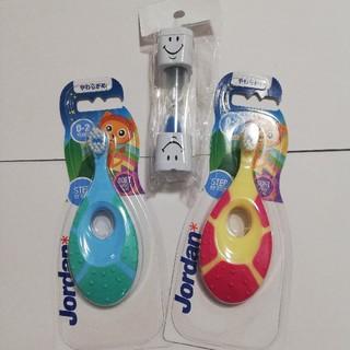 ジョーダン 歯ブラシ 2本 ステップ1 可愛い砂時計(歯ブラシ/歯みがき用品)