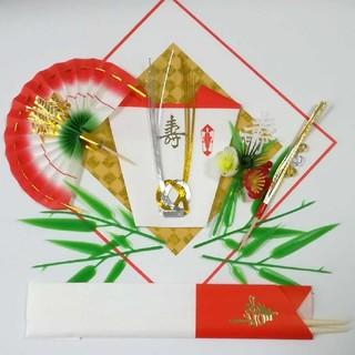【お箸つき】松竹梅の華やかお食い初めお料理飾りセット(お食い初め用品)