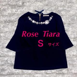 ローズティアラ(Rose Tiara)の☆ローズティアラ☆キラキラビジューが可愛いカットソー♪(カットソー(半袖/袖なし))