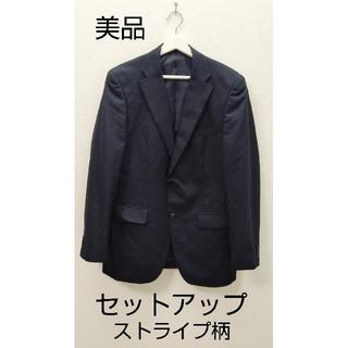 美品  黒  ストライプ  スーツ  セットアップ(セットアップ)