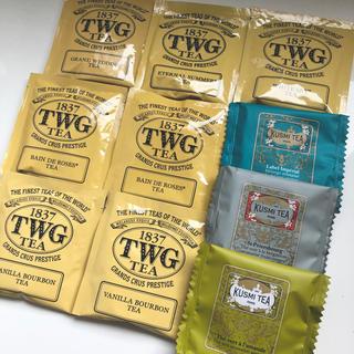 ファミリア(familiar)のTWG と クスミティーの10個セット(茶)