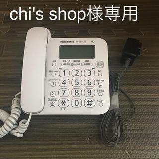 電話機 Panasonic(電話台/ファックス台)
