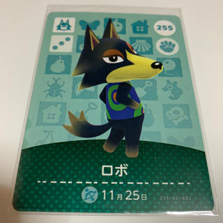 amiiboカード ロボ(カード)