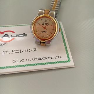 アウディ(AUDI)のAudi アウディ腕時計  (腕時計(アナログ))