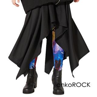 アンコロック(ankoROCK)のankoROCK アンロック ハングダウンドレープスカート(ロングスカート)