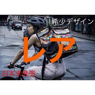 ウーバーイーツ【 希少 未発売 】海外限定 デリバリーバッグ 新品(バッグ)