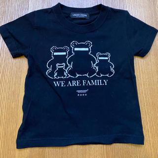 アンダーカバー(UNDERCOVER)のUNDERCOVER キッズTシャツ (Tシャツ/カットソー)