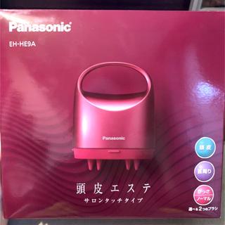 パナソニック(Panasonic)の【ほぼ新品・未使用】【Twitterで話題!】Panasonic 頭皮エステ(ヘアケア)