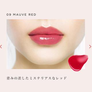 オペラ(OPERA)の【新品】オペラ シアーリップカラー RN 09 モーヴレッド(口紅)