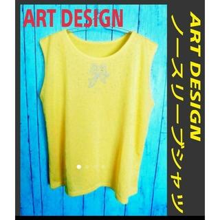 アートコレクション(Art Collection)のリボンビーズ入り デザイン ノースリーブ 黄色 シャツ ブラウス トップス(シャツ/ブラウス(半袖/袖なし))