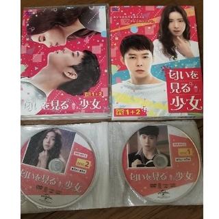 ジェイワイジェイ(JYJ)の韓国ドラマ 匂いを見る少女 DVD(韓国/アジア映画)