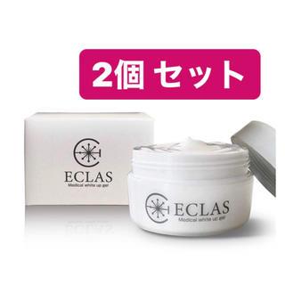 ECLAS エクラス薬用美白ジェル 2個セット(オールインワン化粧品)