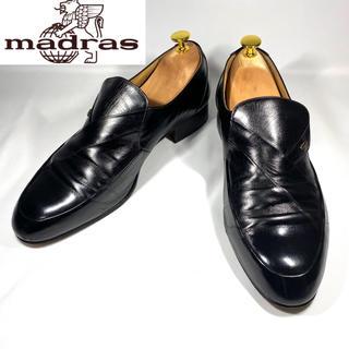 マドラス ローファー 革靴 26.5cm
