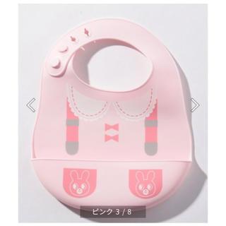 mikihouse - ミキハウス  【新品】ホットビスケッツ お食事スタイ シリコンスタイ
