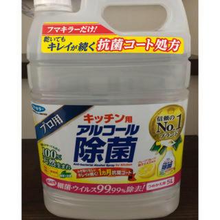アースセイヤク(アース製薬)のフマキラー アルコール除菌 5L 新品未使用(アルコールグッズ)