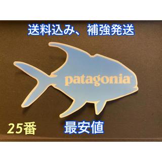 パタゴニア(patagonia)のパタゴニア Patagonia  ステッカー 正規品 25番(ステッカー)