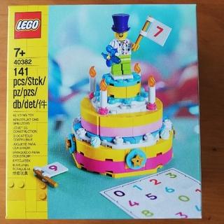Lego - レゴ 新品 バースデーケーキセット 40382 お誕生日ケーキセット
