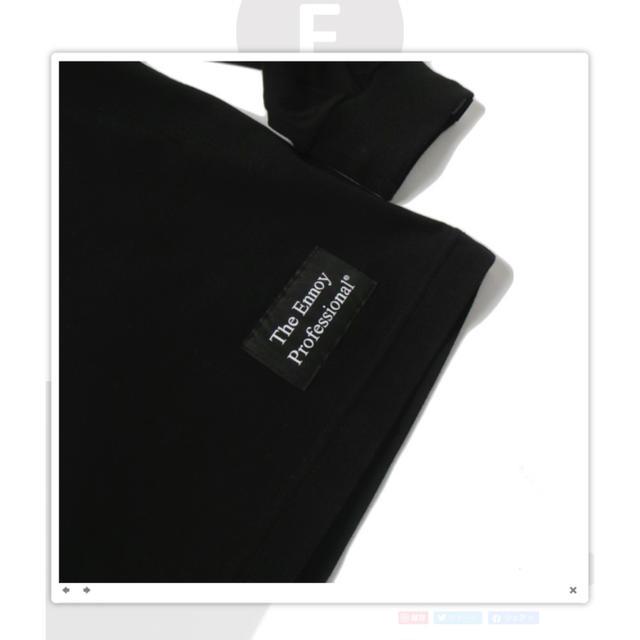 1LDK SELECT(ワンエルディーケーセレクト)の ennoy NAME L/S TEE BLACK サイズM  メンズのトップス(Tシャツ/カットソー(七分/長袖))の商品写真