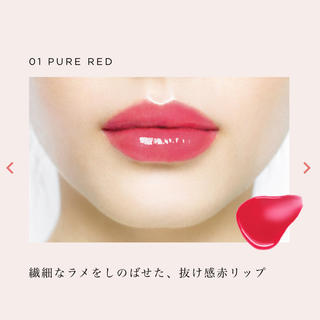 オペラ(OPERA)の【新品】オペラ シアーリップカラー RN 01 ピュアレッド(口紅)