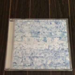 透明な音楽 / S.E.N.S.(ヒーリング/ニューエイジ)