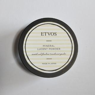 エトヴォス(ETVOS)のエトヴォス ルーセントパウダー(フェイスパウダー)