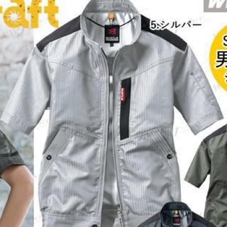 バートル(BURTLE)のバートル 空調服 AC1056 Mサイズ エアークラフト 半袖ブルゾン(その他)