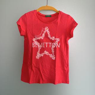 ベネトン(BENETTON)のベネトン  キッズ Tシャツ 女の子  ピンク  110(Tシャツ/カットソー)