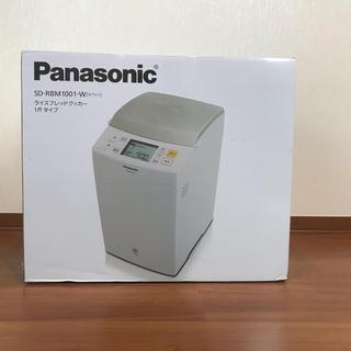 パナソニック(Panasonic)の【新品】メーカー保証有 Panasonic GOPAN SD-RBM1001-W(ホームベーカリー)
