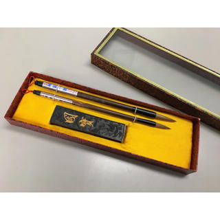 高級◆筆/墨セット◆純狼◆ケース付き◆未使用(書道用品)