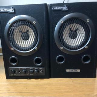 ローランド(Roland)のRoland stereo Micro monitor(スピーカー)