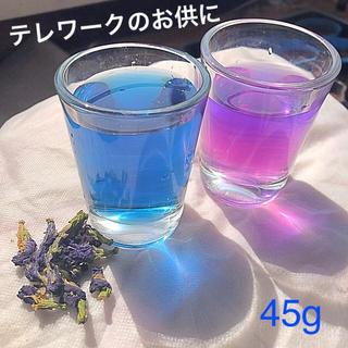 バタフライピー (茶)