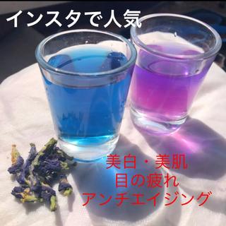 バタフライピー 90g(健康茶)