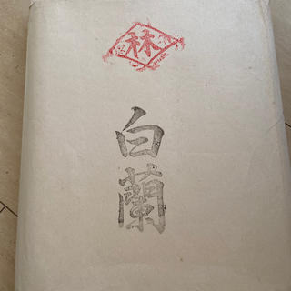書道・半紙(書道用品)