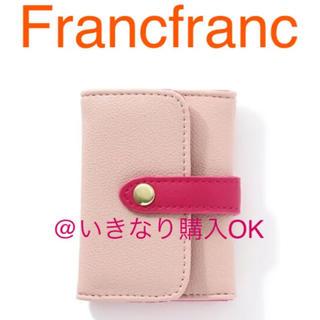 Francfranc - フランフラン★新品★コロレ キー&カードケース★アフタヌーンティ ザラホーム系