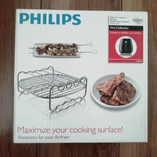フィリップス(PHILIPS)のフィリップスダブルレイヤー アクセサリー(調理道具/製菓道具)