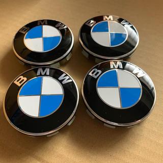ビーエムダブリュー(BMW)のBMW 純正 ホイールセンターキャップ 68㎜ (ホイール)