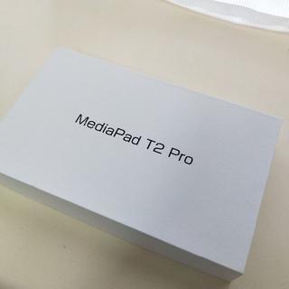 ソフトバンク(Softbank)の未使用 MediaPad T2 Pro SIMフリー 本体 HWSCS2 (タブレット)