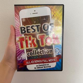 best of TikTok(クラブ/ダンス)
