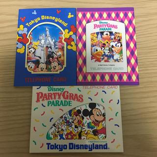 ディズニー(Disney)のDisney テレフォンカード 50(その他)