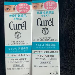 キュレル(Curel)のキュレル 潤浸保湿  アイゾーン美容液 二個セット(アイケア/アイクリーム)