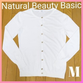 NATURAL BEAUTY BASIC - Natural Beauty Basic 白 カーディガン