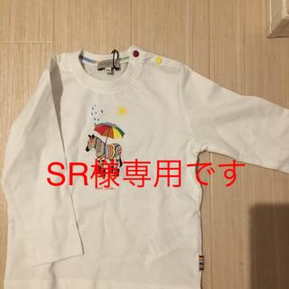 ポールスミス(Paul Smith)のポールスミス Tシャツ ベビー 18M 新品未使用(Tシャツ)