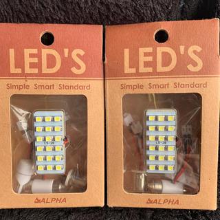 レッズ LED'S  L S ~28 18LED 2個(汎用パーツ)
