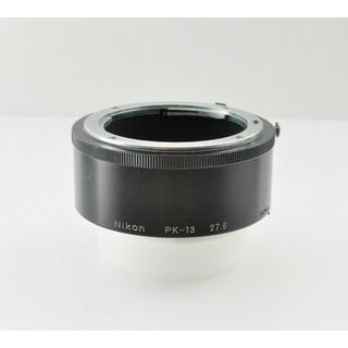 ニコン(Nikon)の【美品】Nikon ニコン PK-13 エクステンション チューブ 接写(その他)
