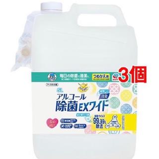 アースセイヤク(アース製薬)のらくハピ アルコール除菌EXワイド つめかえ(5L*3個セット)【らくハピ】(アルコールグッズ)