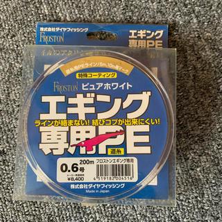 エギングPEライン0.6(釣り糸/ライン)