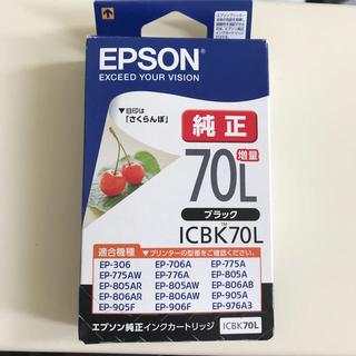 エプソン(EPSON)のEPSON インク 黒 ブラック 純正 70L  ICBK 70L さくらんぼ (OA機器)