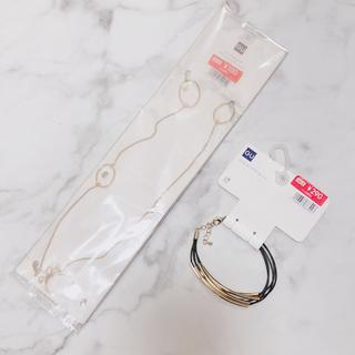 ジーユー(GU)の【新品】GU*ネックレス・ブレスレットセット(ネックレス)