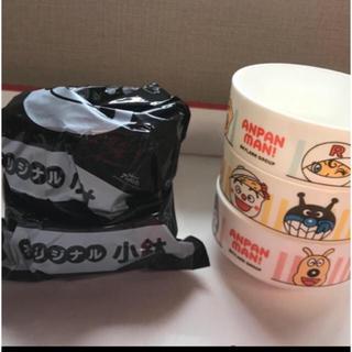 スカイラーク(すかいらーく)のアンパンマンクラブ  小鉢 2個 新品未使用(食器)