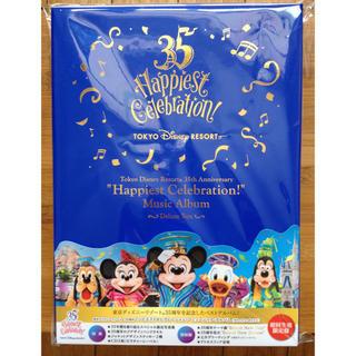 ディズニー(Disney)の専用ディズニー 35周年 ハピエストセレブレーション! (その他)